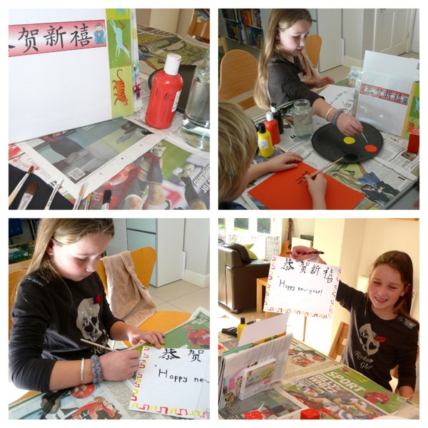 Chinese New Year Homeschool Project