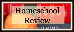 homeschoolreview at hammock tracks
